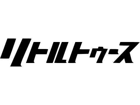 リトル トゥース