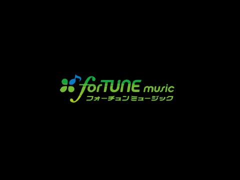 ミュージック フォーチュン