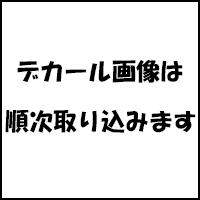 Great Eastern Entertainment Oreimo Kirino Button 6874 2 2 Great Eastern Entertainment Inc